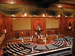 The Chamber of the House of Representatives, the lower house in the National Diet of Japan.