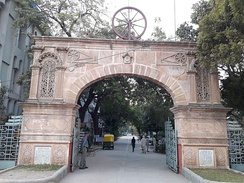 Gujarat Vidyapith Entrance gate