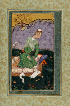 Mir Sayyid Ali, writing a Tafsir on the Quran, during the reign of the Mughal Emperor Shah Jahan.