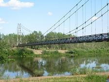 Свадебный мост в Салавате