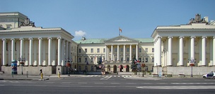 Neoclassical Commission Palace, the house of the city's government