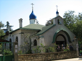 Russian church of Holy Trinity in Belgrade, Serbia, built in 1924 by Russian émigrés.