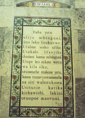 Although originally written with the Arabic script, Swahili is now written in a Latin alphabet introduced by Christian missionaries and colonial administrators. The text shown here is the Catholic version of the Lord's Prayer.[15]