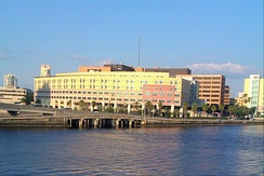 Tampa General Hospital in Downtown Tampa on Davis Island