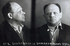 The NKVD photo of writer Isaac Babel made after his arrest during Stalin's Great Purge.