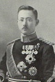 His Imperial Highness Prince Kitashirakawa Naruhisa, the 3rd head of a collateral branch of the Japanese Imperial Family