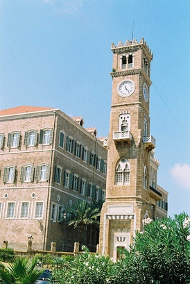 Hamidiyyeh Clock Tower
