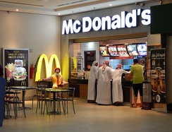 Counter service in a McDonald's restaurant in Dukhan, Qatar