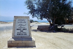 World's lowest (dry) point, Jordan, 1971