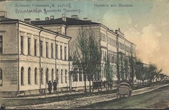Theological seminary, which during World War I was converted into a military school quartering the Vilno Cadet School