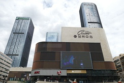 Lanzhou Center commercial complex