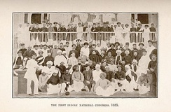 First session of Indian National Congress, Bombay, 28–31 December 1885