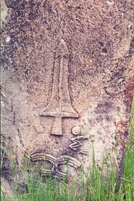 A sword symbol on a stele at Tiya