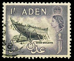 British colony of Aden: Queen Elizabeth II stamp, 1953