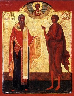 «Святые Андрей Критский и Мария Египетская». Икона