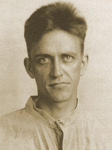 Prison photo of Earl Browder, December 1917.
