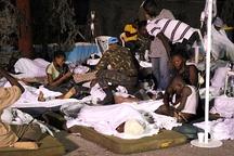 Гаити, 14 января 2010