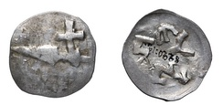 Early Lithuanian coin with a joint symbol of a spearhead and a cross that were minted by Jogaila, Vytautas, and possibly Algirdas or Skirgaila