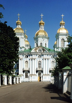 Храм святителя Николая Чудотворца. (Морской)