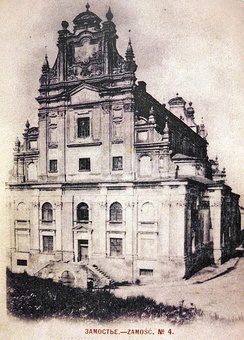 Franciscan Church in the 1880s.