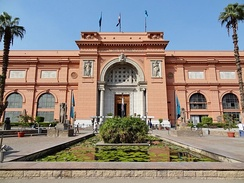 Main entrance of the Egyptian Museum, located in Tahrir Square.