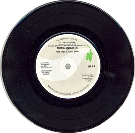 Extended-play vinyl record