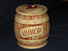 Керамическая ёмкость, УССР