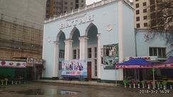 Movie theater in Dushanbe