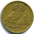 The design of this Drachma coin depicts the Owl of Athena and is reminiscent of ancient coins