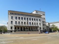 The Bulgarian National Bank