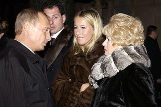 Владимир Путин, Ксения Собчак и Людмила Нарусова, 29 ноября 2003 года