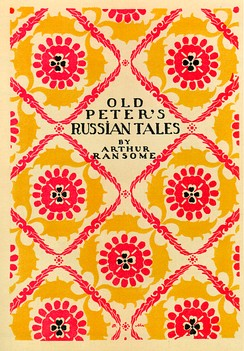 Old Peter's Russian Tales: cover and illustrations by Dmitry Mitrohin[11]
