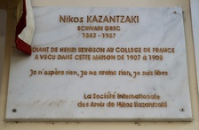 Plaque for Kazantzakis, 13 rue Du Sommerard, Paris
