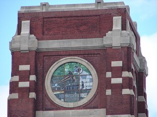 Stained glass Nipper window at RCA Building 17 in Camden NJ.