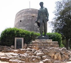 Anielewicz memorial at Yad Mordechai