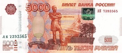 Khabarovsk monument to Nikolay Muravyov-Amursky (obverse) and Khabarovsk Bridge over the Amur River (reverse) are prominently featured on the 5000 ruble banknote