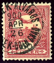 Hungarian stamp of 1900 cancelled Lower town in both languages