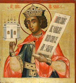 Russian icon of King Solomon. He is depicted holding a model of the Temple (18th century, iconostasis of Kizhi monastery, Russia).