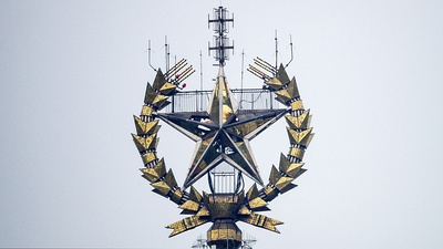 Moscow State University Main Building Star.jpg