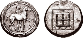 A silver octadrachm of Alexander I of Macedon (r. 498–454 BC), minted c. 465–460 BC, showing an equestrian figure wearing a chlamys (short cloak) and petasos (head cap) while holding two spears and leading a horse