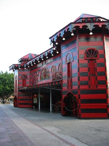 Parque de Bombas - Long the iconic symbol of the city, was the first fire station in Puerto Rico