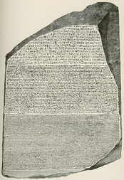 Early 19th-century editions of Encyclopædia Britannica included seminal works such as Thomas Young's article on Egypt, which included the translation of the hieroglyphics on the Rosetta Stone.