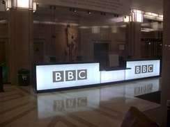 Refurbished reception in Broadcasting House