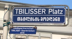 Tbilisi Platz in Saarbrücken, Germany.