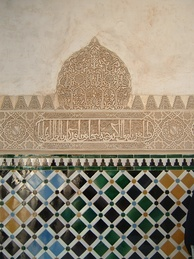 Tiles from the Alhambra.