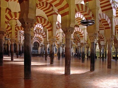 The Great Mosque of Córdoba is among the oldest mosque buildings in the world