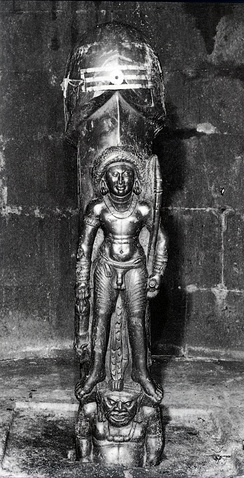 Shiva standing on Apasmara, carved on a lingam, Gudimallam, 1st-2nd century BCE.