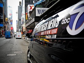 WABC-TV's news vehicle. The circle 7 logo seen here is also used on other ABC O&Os broadcasting on channel 7.