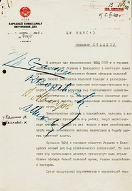 The front page of the Soviet document of decision, with blue hand writing scrawled across the left-center of the page, authorizing the mass execution of all Polish officers who were prisoners of war in the Soviet Union