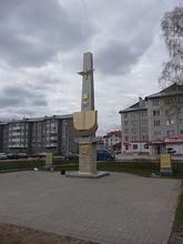 Памятник псковским лётчикам-первым героям Великой Отечественной войны